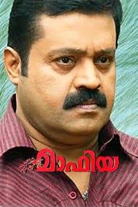 Mafia as Ravi Shankar