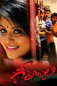 Geethanjali as special appearance throughout the song before climax