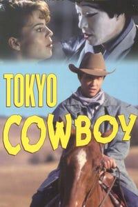 Tokyo Cowboy as Lyle