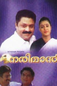 Nariman as Ashok Nariman