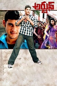 Arjun as Roopa