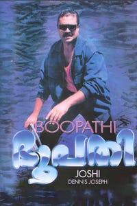 Bhoopathi as Hariprasad