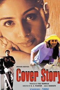 Cover Story as Vijay