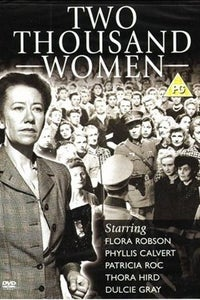 Two Thousand Women as German Soldier (uncredited)
