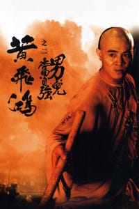 Once Upon a Time in China II as Wong Fei-hung