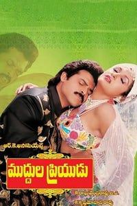 Muddula Priyudu as Ramu