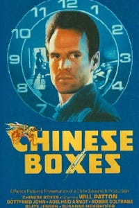 Chinese Boxes as Harwood