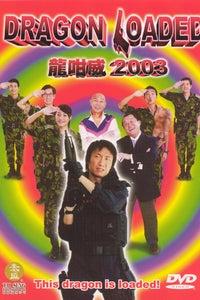 Dragon Loaded 2003