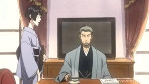 Nabari no ô, Season 1 Episode 21 image