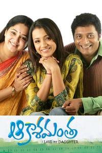Aakashamantha as Abhi
