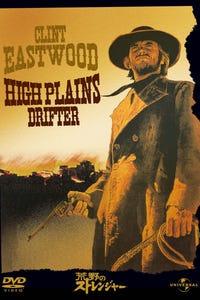 High Plains Drifter as Der Fremde/