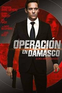 Operación en Damasco as Ari Ben-Sion