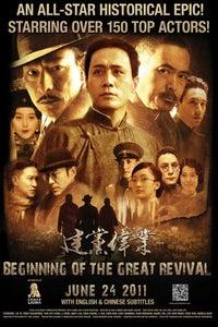 The Founding of a Party as Mao Tse-tung