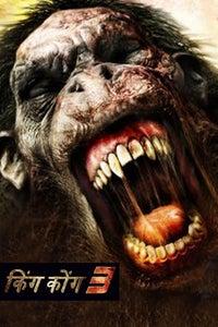 King Kong 3 as Simon Quint