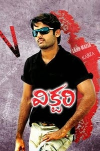Victory as Vijay Chandra (Vijji)