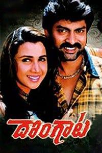 Main Hoon Tapori as Subbalakshmi
