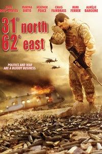 31 North 62 East as John Hammond