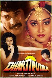 Dhartiputra as Kapil Dev Singh
