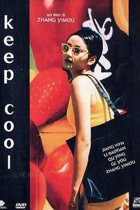 Keep Cool as Xiao Shuai