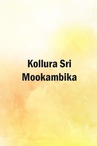 Kollura Sri Mookambika