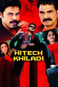 Hitech Khiladi as Chintakayala Ravi