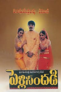 Pelli Sandadi as Vijay's father