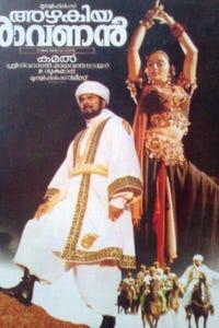 Azhakiya Ravanan as Shankar Das