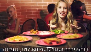 """VIDEO: This Song About Chinese Food May Be Worse Than """"Friday"""""""
