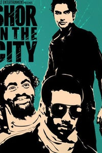 Shor in the City as Abhay