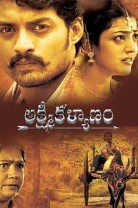 Lakshmi Kalyanam as Ramu