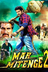 Mar Mitenge - 2 as Nagabhushanam