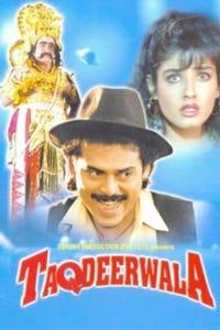 Taqdeerwala as Suraj