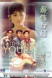 Faithfully Yours as Happy / Chan Hoi-sum
