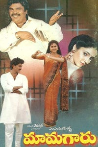Mamagaru as Rani