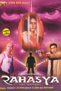 Rahasya as Riyaz Noorani