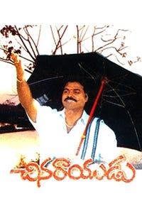 Chinarayudu as Chinnarayudu