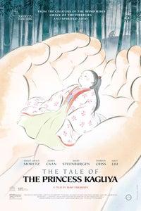 The Tale of Princess Kaguya as Lady Sagami