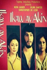 Ikaw Ay Akin as Rex Aguilar