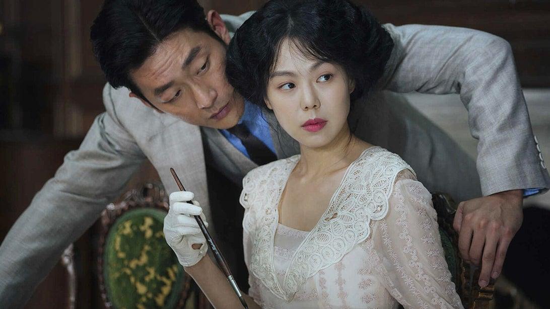 Ha Jung-woo and Kim Min-hee, The Handmaiden