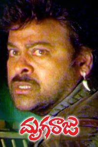 Mrugaraju as Sivangi
