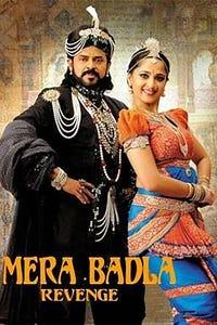 Mera Badla: Revenge as Nagabhairava Rajashekhara