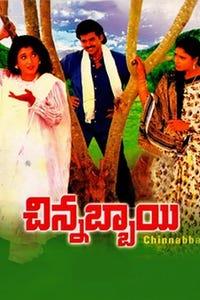 Chinnabbayi as Sundaraiah