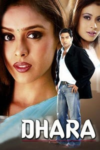 Dhara as Dhara
