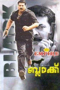 Black as Head Constable Karikkamuri Shanmughan/Kumbari