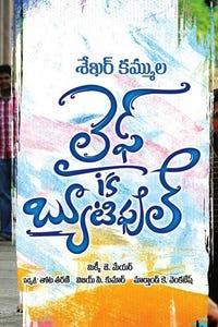 Life is Beautiful as Parvati (Paru)