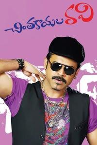 Chintakayala Ravi as Chintakayala Ravi