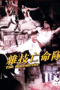 Daredevils of Kung fu