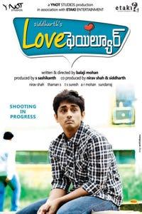 Love Failure as Akilan Venkatesan