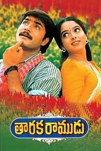 Main Hoo Rakshak as Simran