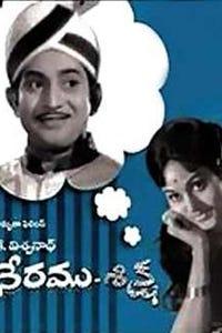 Neramu Siksha as Satyam